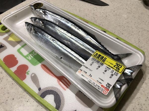 アキアジ(鮭)釣り用 爆釣サンマ餌の作り方001