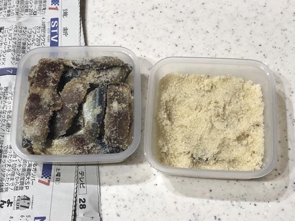 アキアジ(鮭)釣り用 爆釣サンマ餌の作り方008