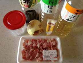 豚丼の作り方