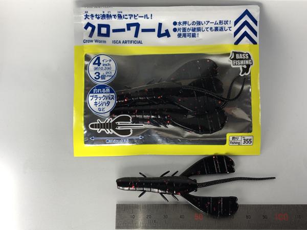 ダイソー釣具2020年新製品011