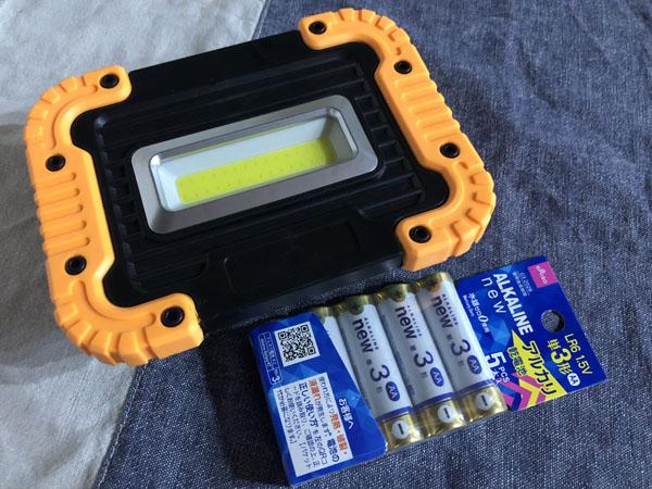 ダイソーの500円ワークライトミドル000