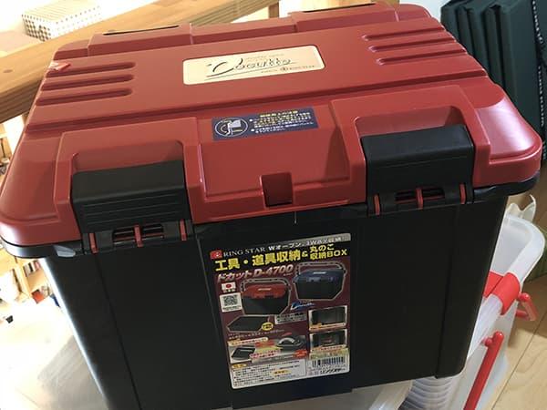 リングスターのドカットを改造してタックルボックスを作ってみよう001