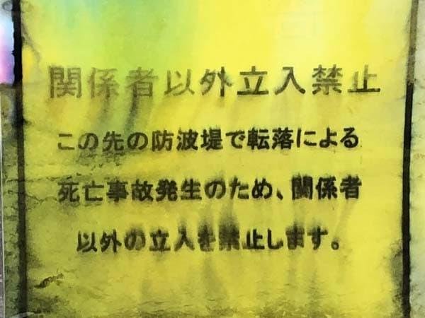 エゾメバルのから揚げ006