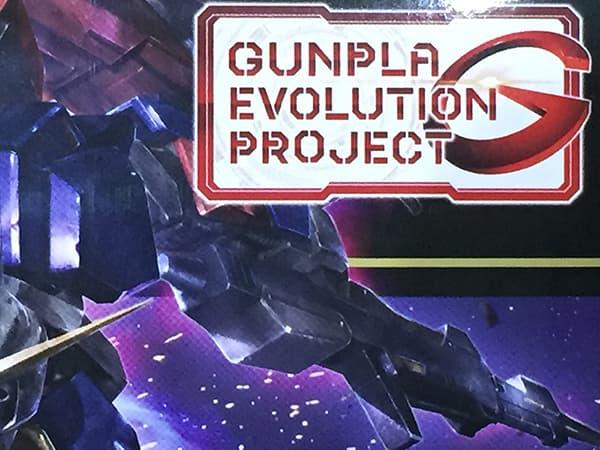 hguc_203_GUNDAM_EVOLUTION_PROJECT_Zガンダム_レビュー001