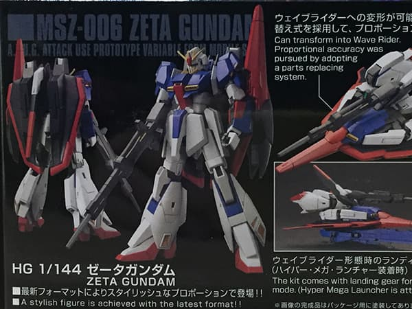 hguc_203_GUNDAM_EVOLUTION_PROJECT_Zガンダム_レビュー002