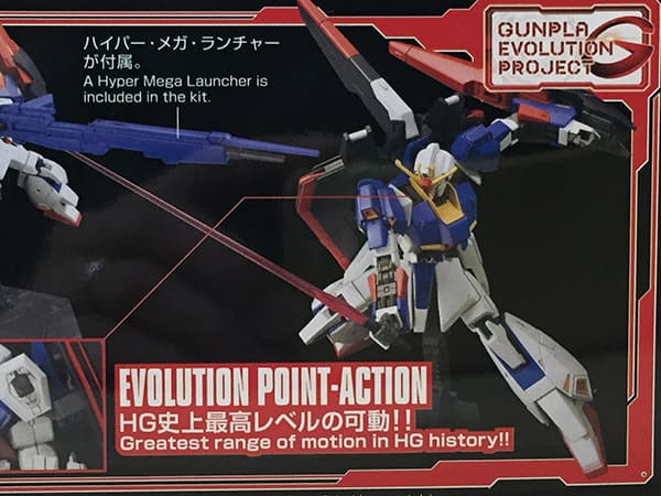 hguc_203_GUNDAM_EVOLUTION_PROJECT_Zガンダム_レビュー006