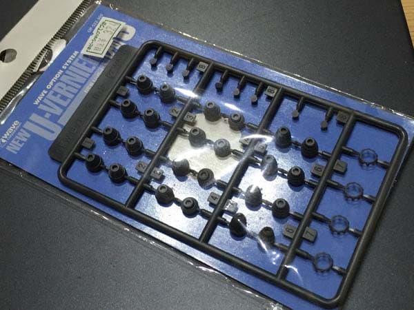 REVIVE HGUC RX-78-2 ガンダム製作写真 メインスラスター交換01