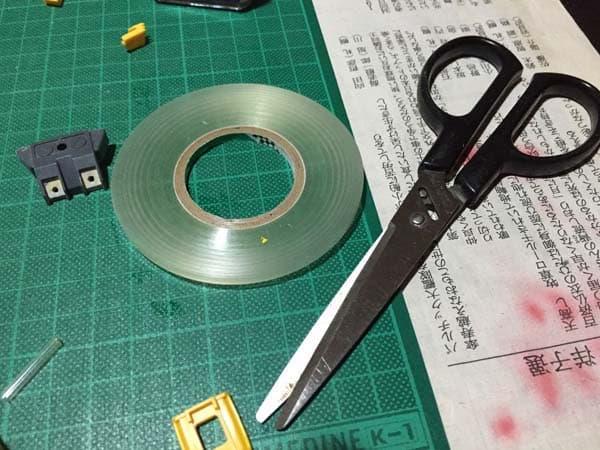 REVIVE HGUC RX-78-2 ガンダム製作写真 各部スジ彫り01