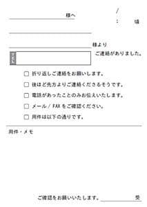 memo_ss01.jpg
