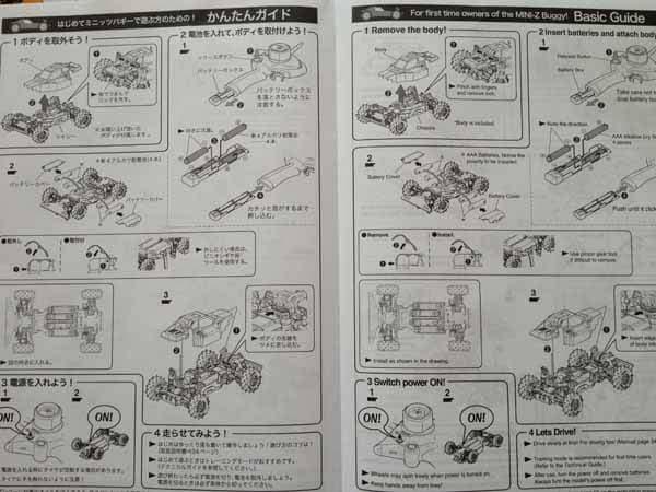 http://www.teduka.co.jp/
