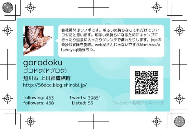 namecardsample002.png