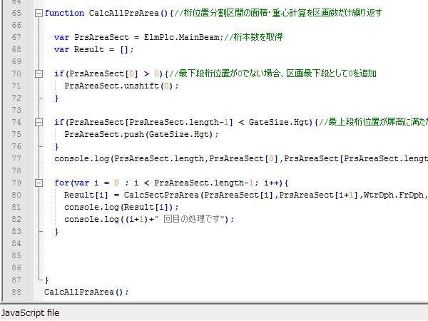 notepad++のソースコード