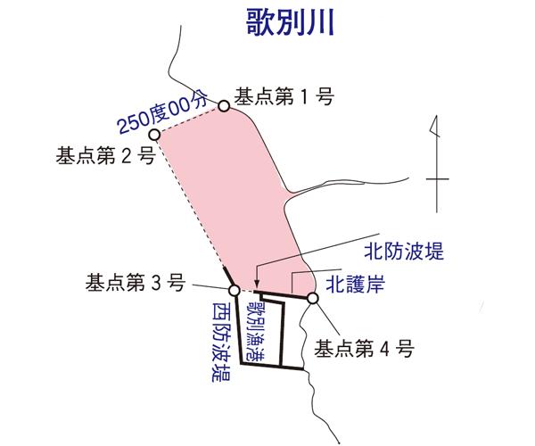 歌別川河口の規制範囲2021年版